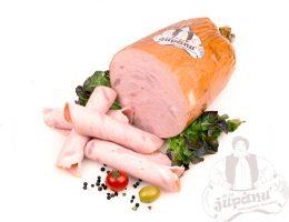 Ham Baloney